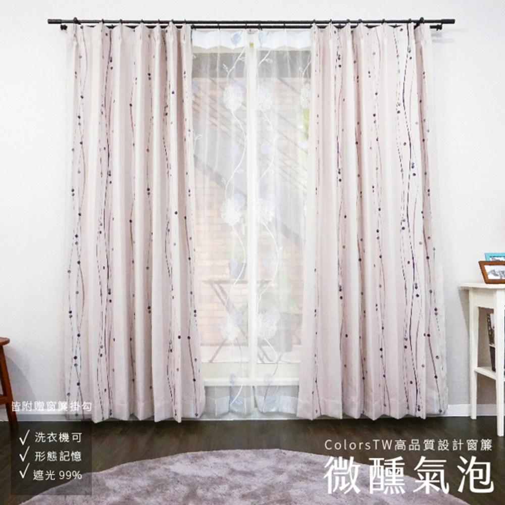 窗簾 微醺氣泡 100×210cm 2片1組