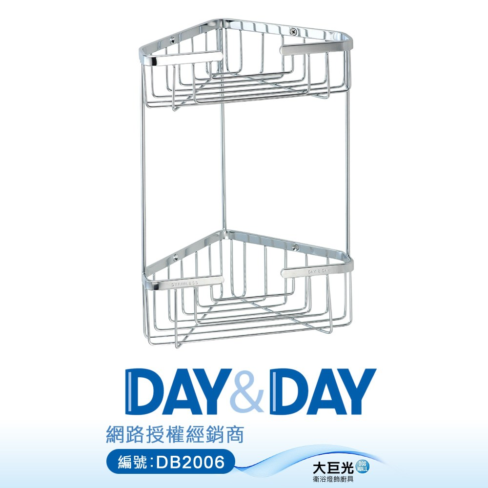 【DAY&DAY】不鏽鋼雙層轉角置物架(ST3209-2)