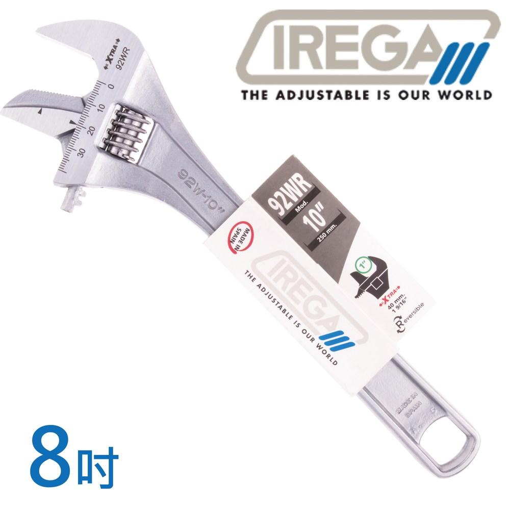 【IREGA】92WR管鉗兩用活動板手-8吋