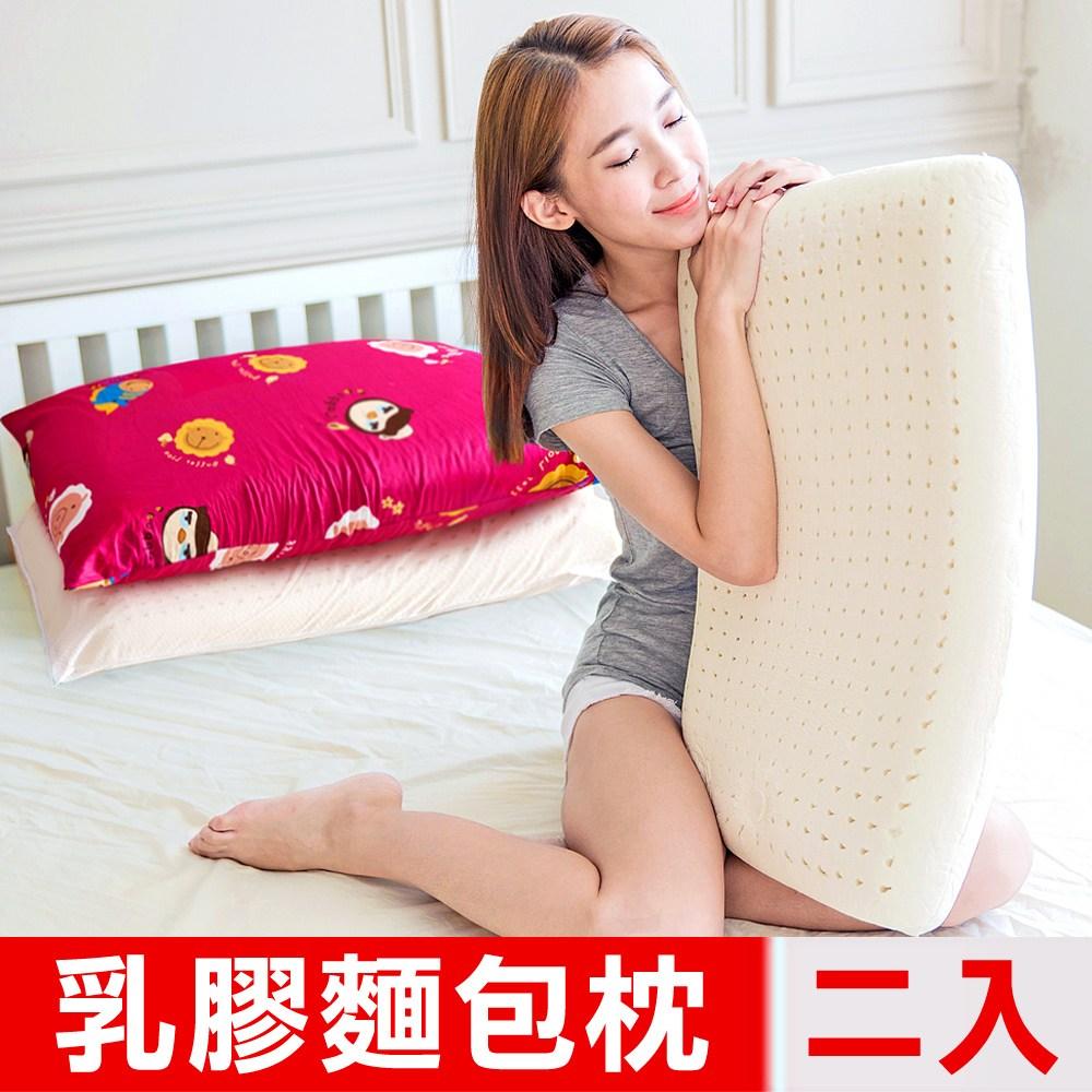 【奶油獅】同樂會系列-馬來西亞進口純天然麵包造型乳膠枕(莓果紅)二入