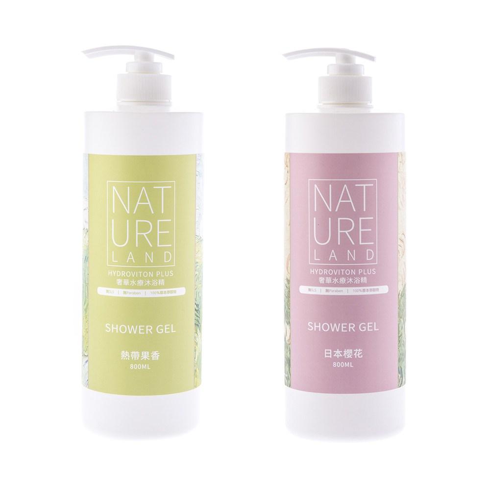 (組)Nature Land奢華水療沐浴精800ml日本櫻花/熱帶果香