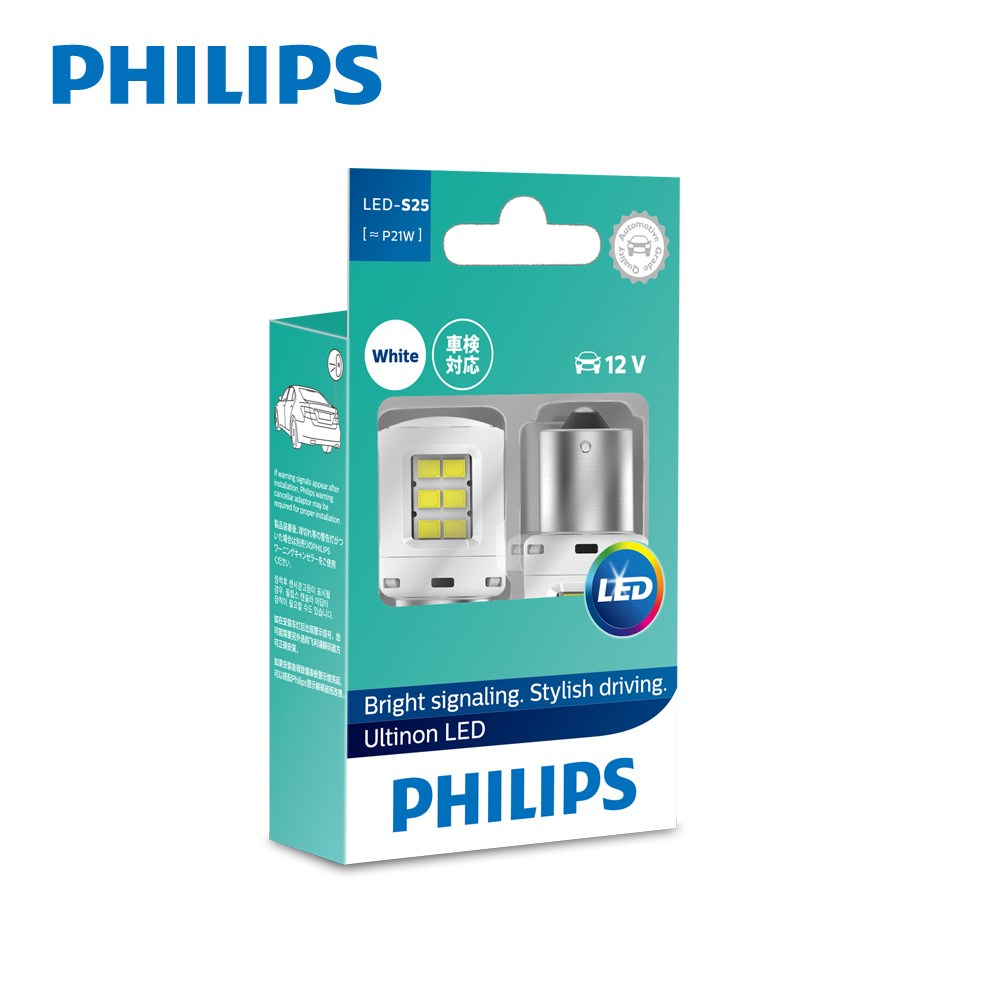 【Philips 飛利浦】LED VISION晶亮系列方向燈白光 P21W