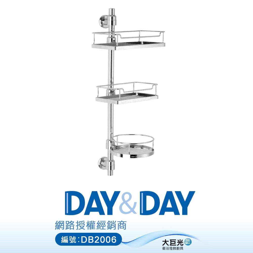DAY&DAY  三層可旋轉直立式置物架_6670-01
