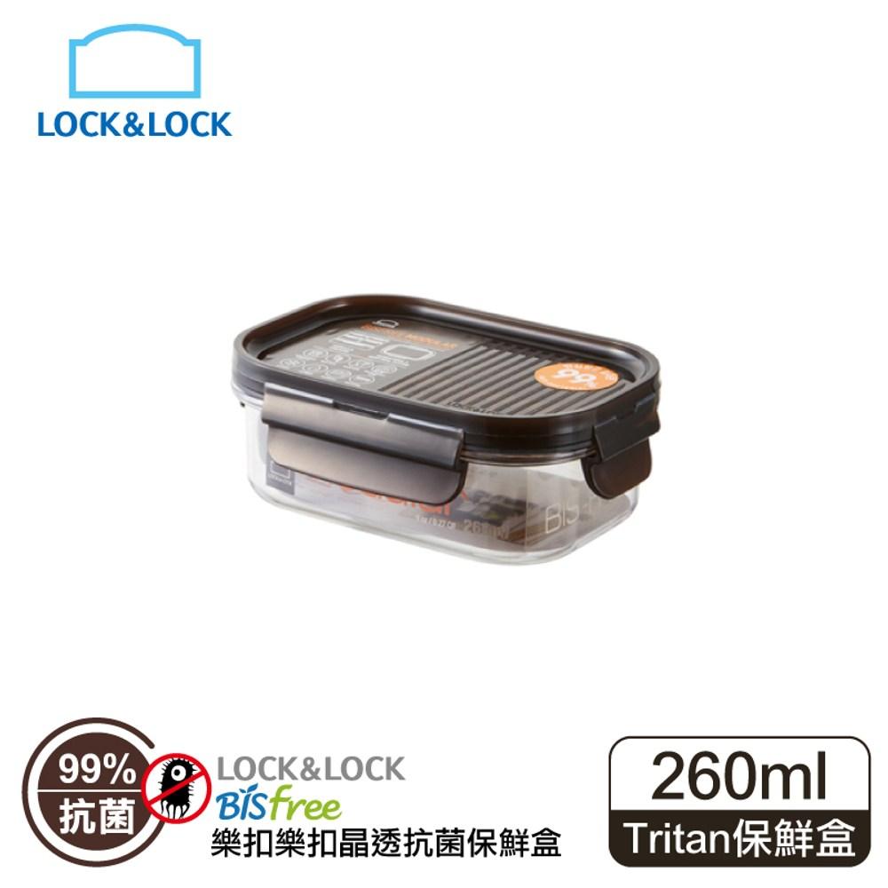 3入-樂扣Bisfree晶透抗菌保鮮盒260ML/黑色/LBF401