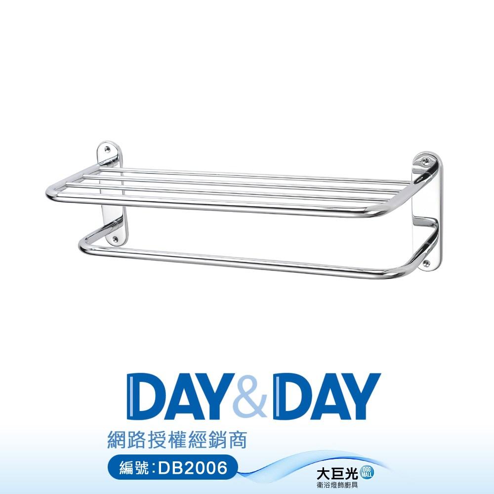 【DAY&DAY】不鏽鋼雙層毛巾置物架(ST2268-2)
