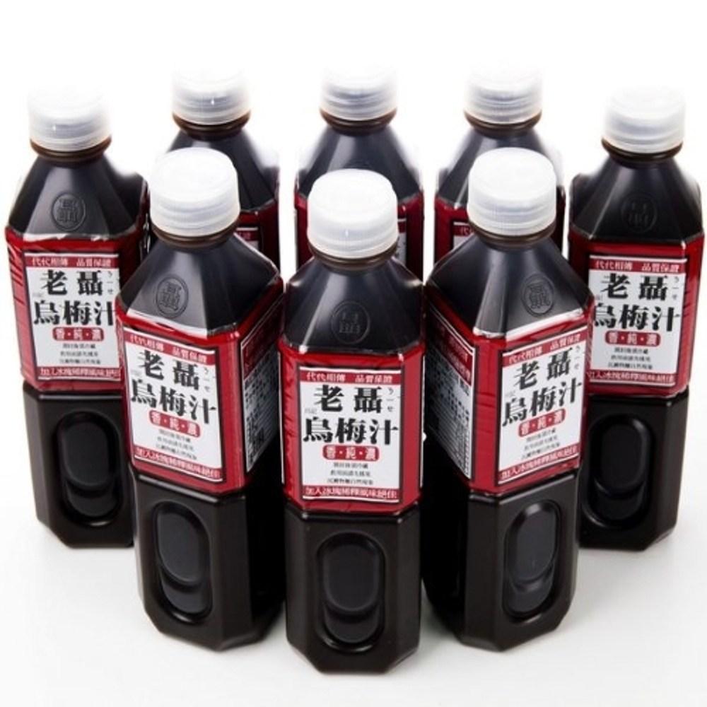 老聶.烏梅汁 (750ml/瓶,共十二瓶)