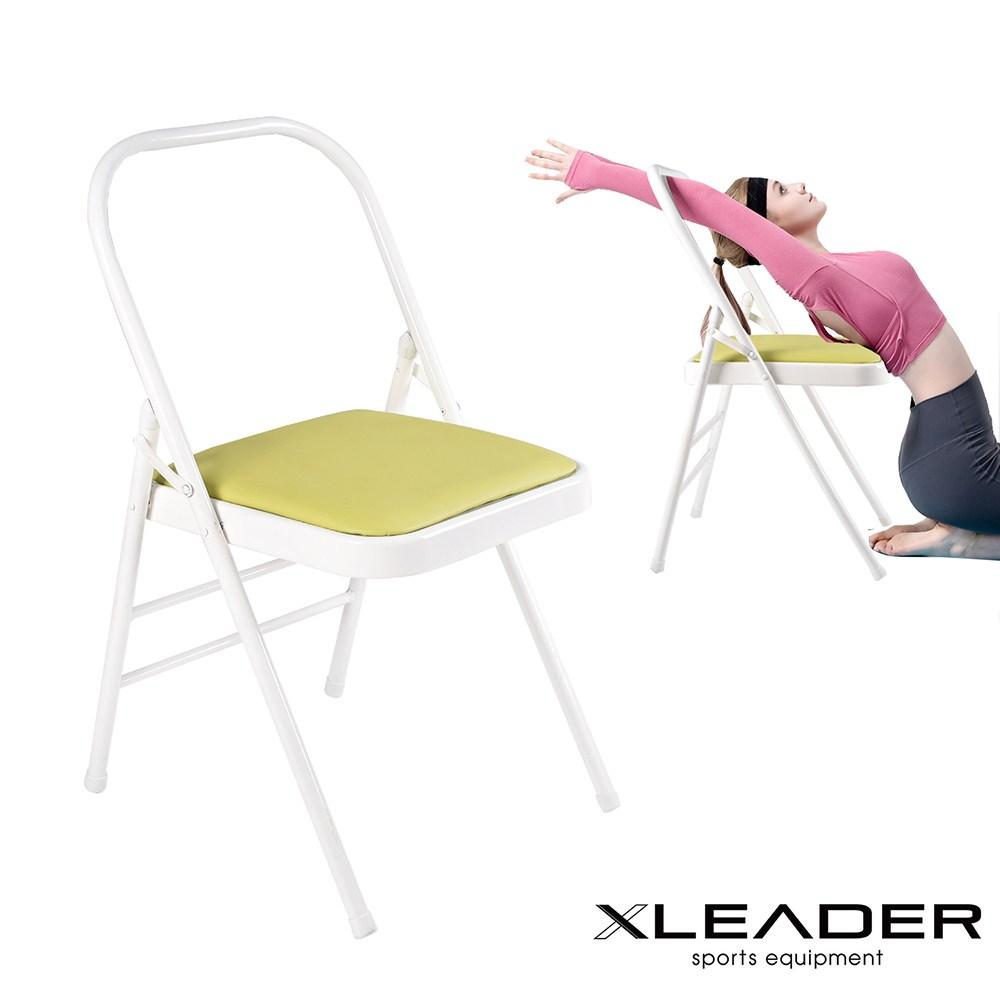 Leader X 專業輔助伸展 雙梁加固多彩PU瑜珈折疊椅 白綠