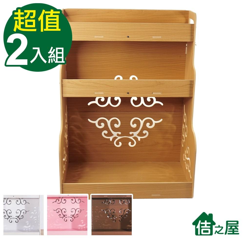 【佶之屋】5mmPVC木塑三層廚房落地收納/置物架(2入組)淺木紋+深木紋