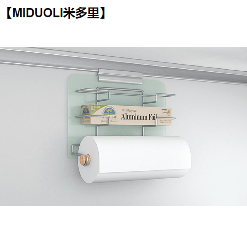 【MIDUOLI米多里】LD723E 琉璃三用紙巾架