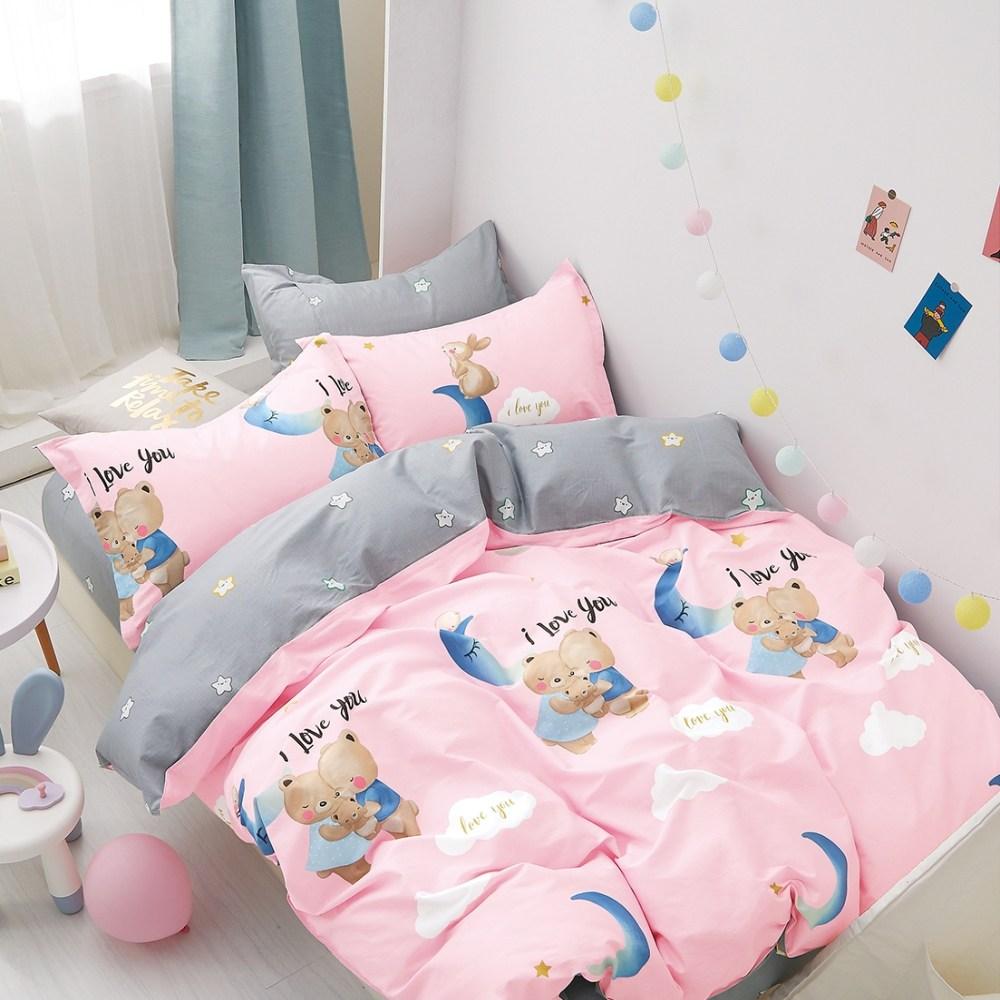 【eyah】100%寬幅精梳純棉雙人床包被套四件組-粉熊這一家