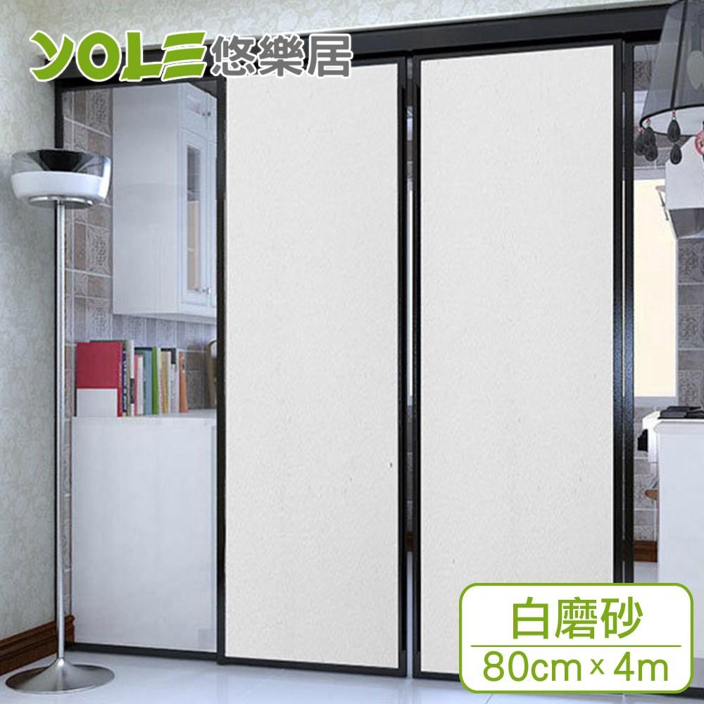 【YOLE悠樂居】浴室淋浴間隔間靜電吸附隱私遮光玻璃貼4m-白磨砂