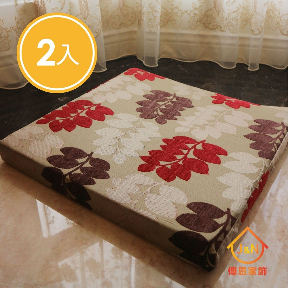 【J&N】紅葉立體坐墊 - 55x55x5cm(米紅色-2入組)米紅色