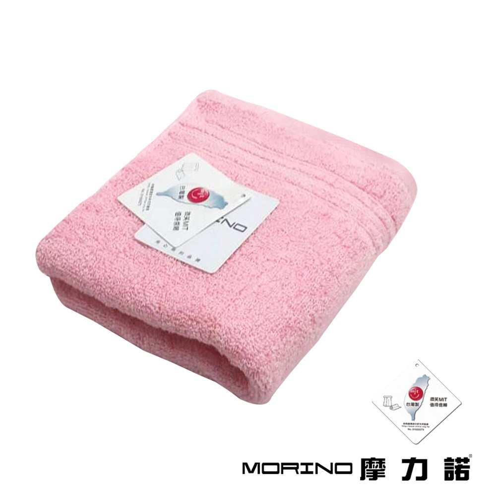 MORINO飯店級素色緞條毛巾2件組-粉色