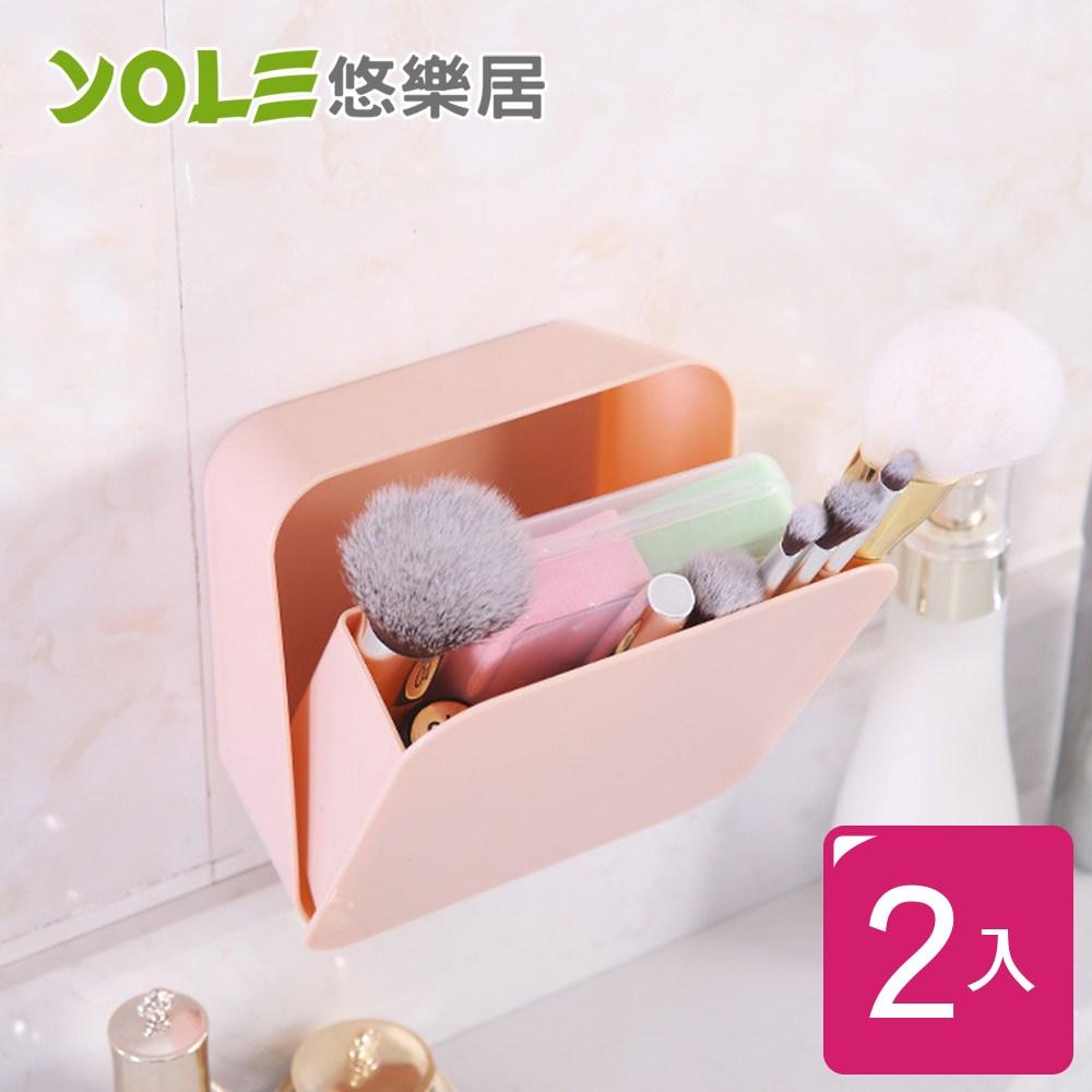 【YOLE悠樂居】隱藏式家用牆面密封收納盒-粉(2入)