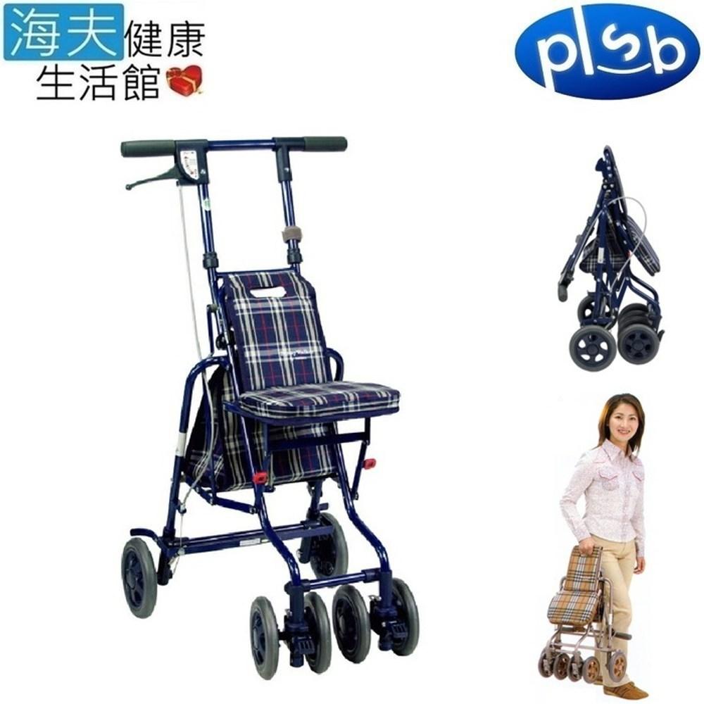 【海夫】勝邦福樂智 小型 銀髮族 購物散步車 助行車 藍(AW3BL)單一規格