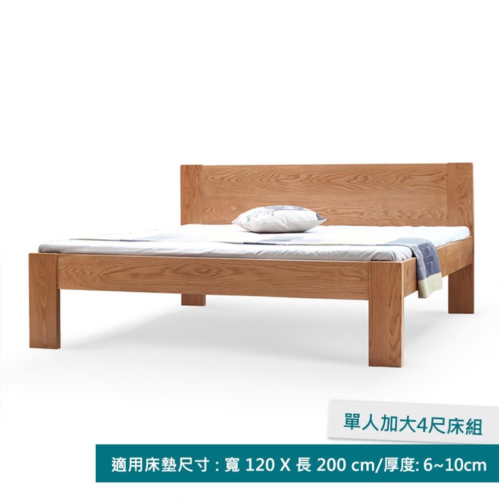 源氏木語奧斯陸經典橡木仿古色單人加大4尺 120x200 高舖床架 B4703