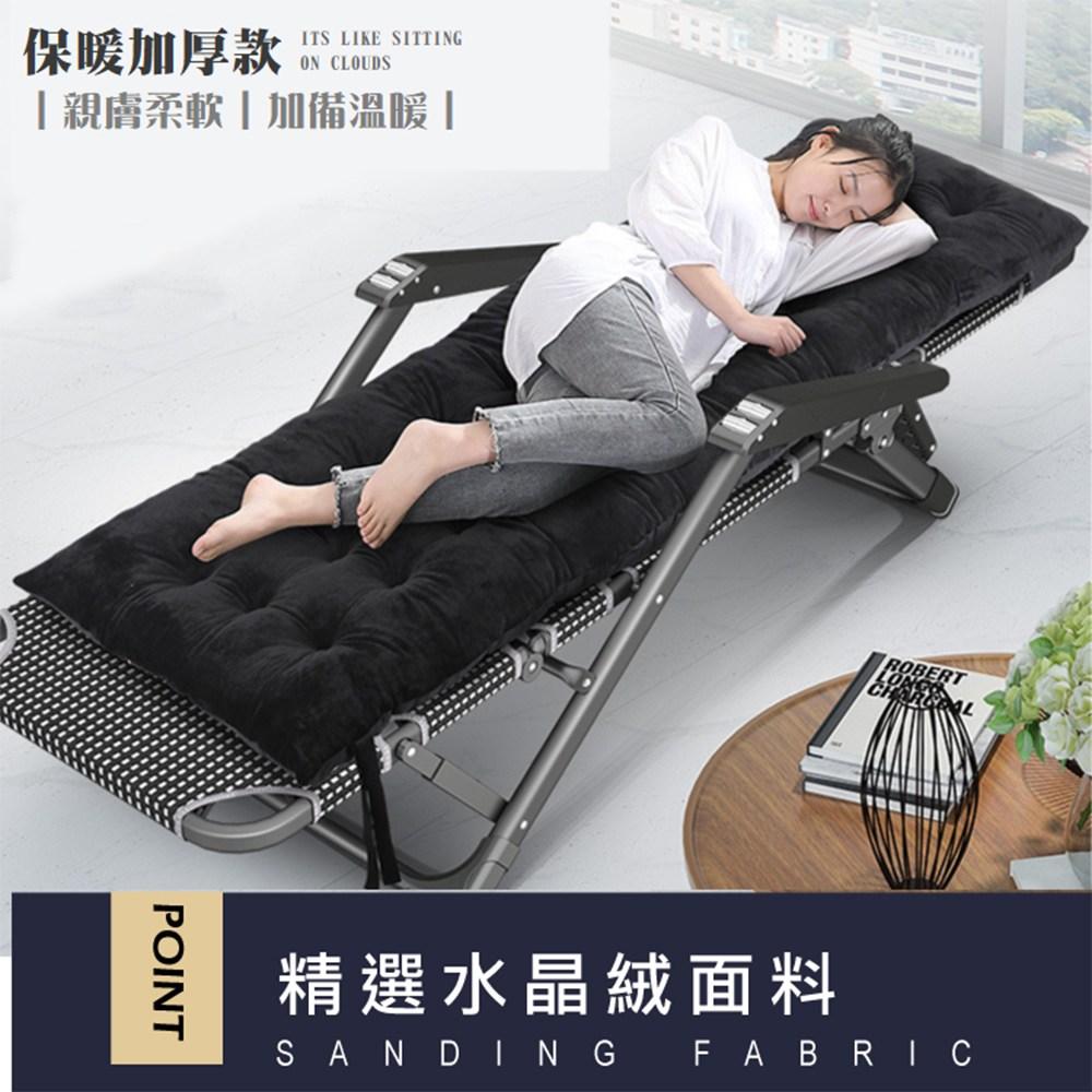 【STYLE 格調】10CM加厚溫暖親膚水晶絨珍珠棉墊躺椅墊/坐墊-躺椅專用黑色