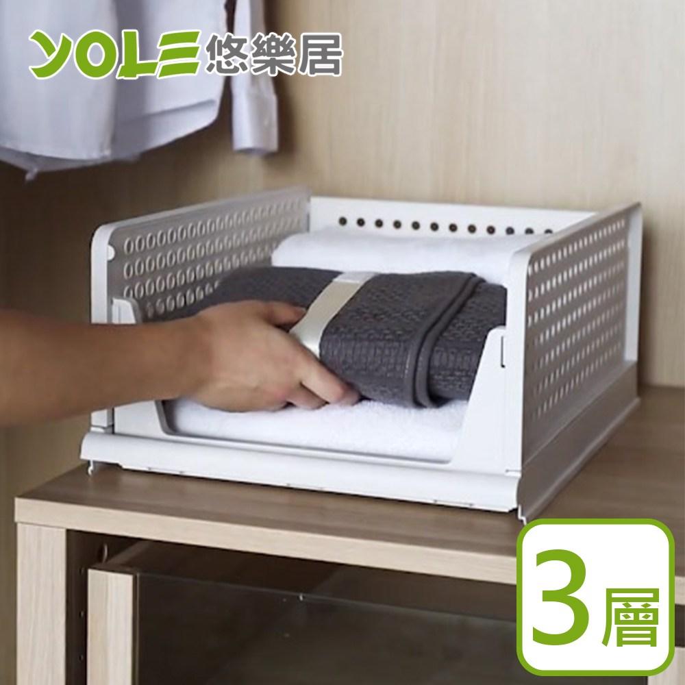 【YOLE悠樂居】衣櫥櫃辦公多功能抽屜折疊收納架(可層疊)-3層