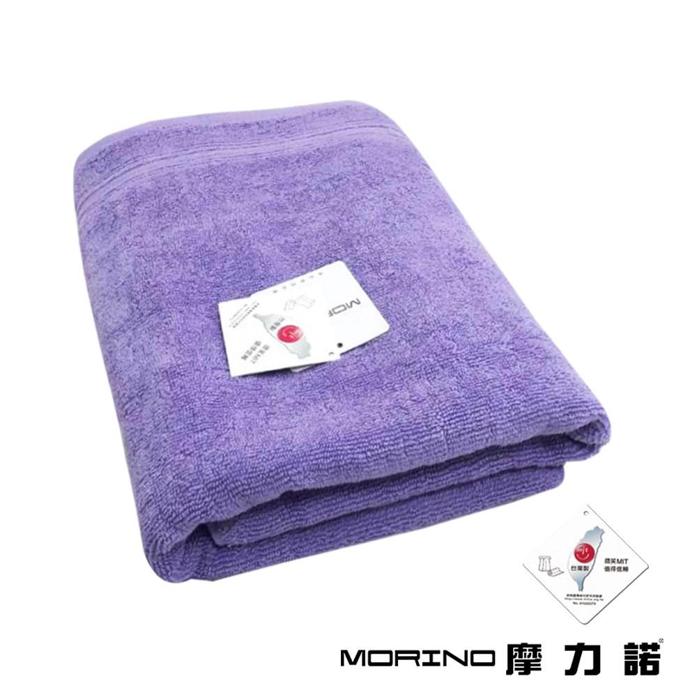 MORINO飯店級素色緞條浴巾-紫色