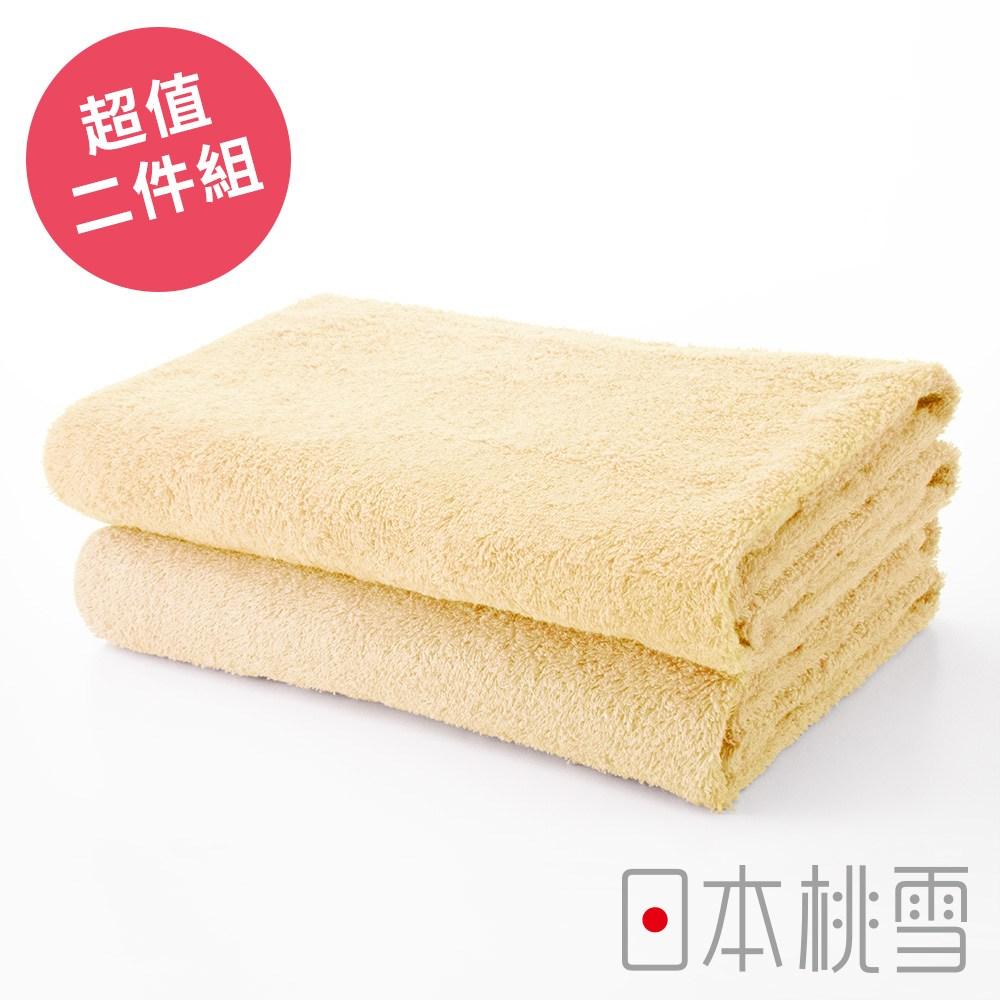 日本桃雪【居家浴巾】超值兩件組 奶油黃