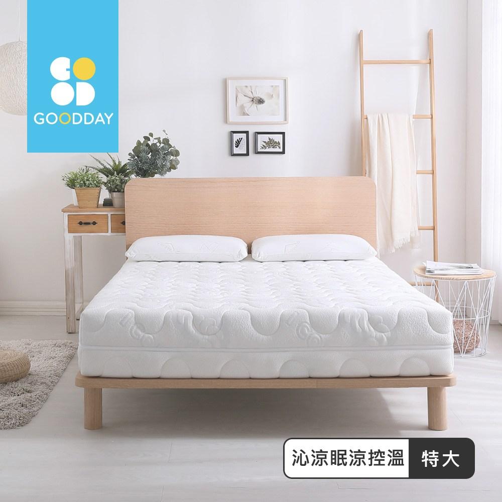 GOODDAY-五段式乳膠獨立筒床墊(雙人特大7尺)