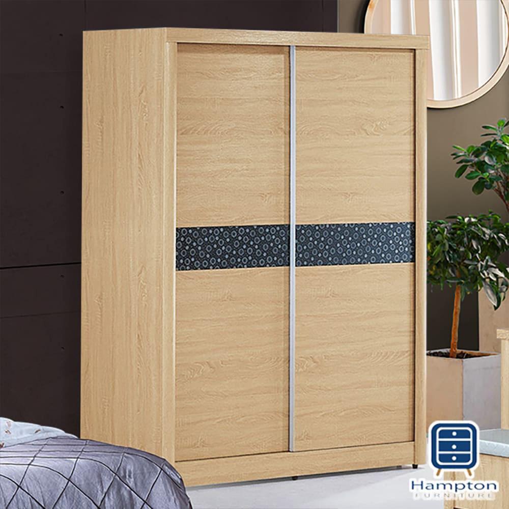 【Hampton 漢汀堡】凱登思梧桐木5×7尺衣櫥