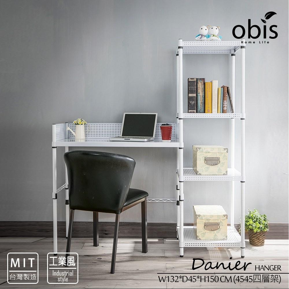 【obis】Danier鐵板烤漆四層架+工作桌二件組)-銀白色