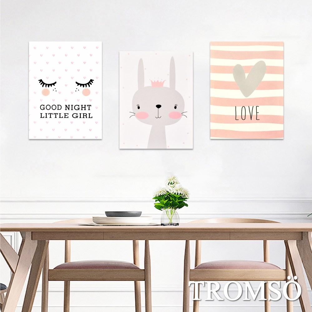 TROMSO時尚無框畫/小兔愛心