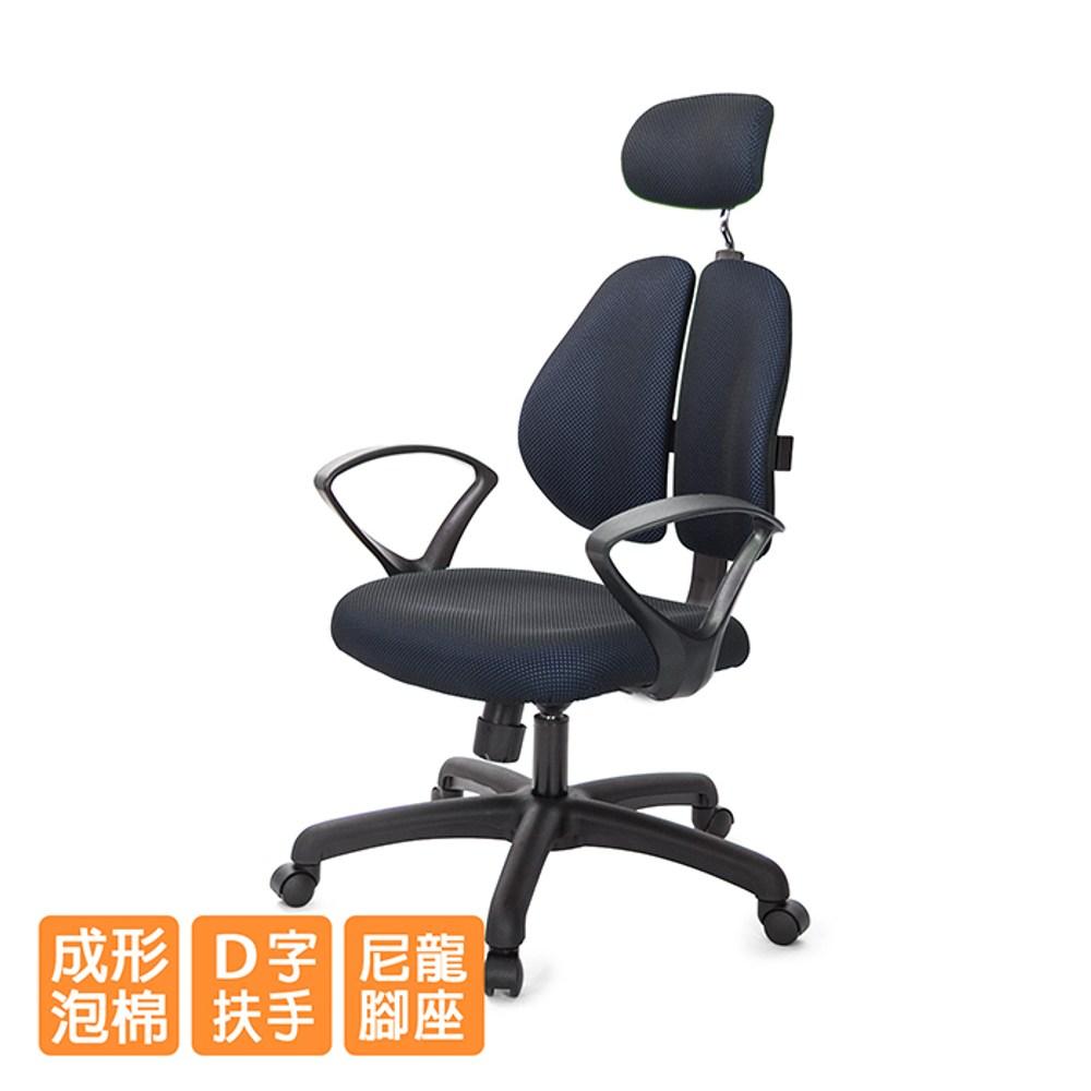 GXG 高背泡棉座 雙背椅 (D字扶手)TW-2993 EA4#訂購備註顏色