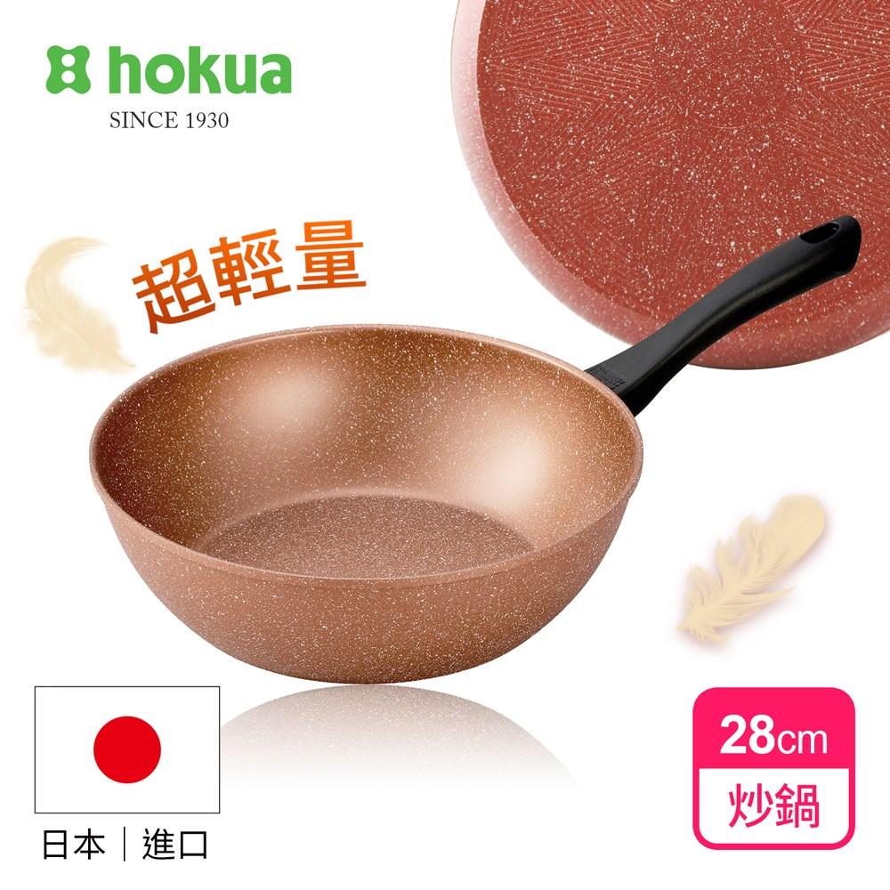 【日本北陸hokua】極輕古銅金不沾炒鍋28cm
