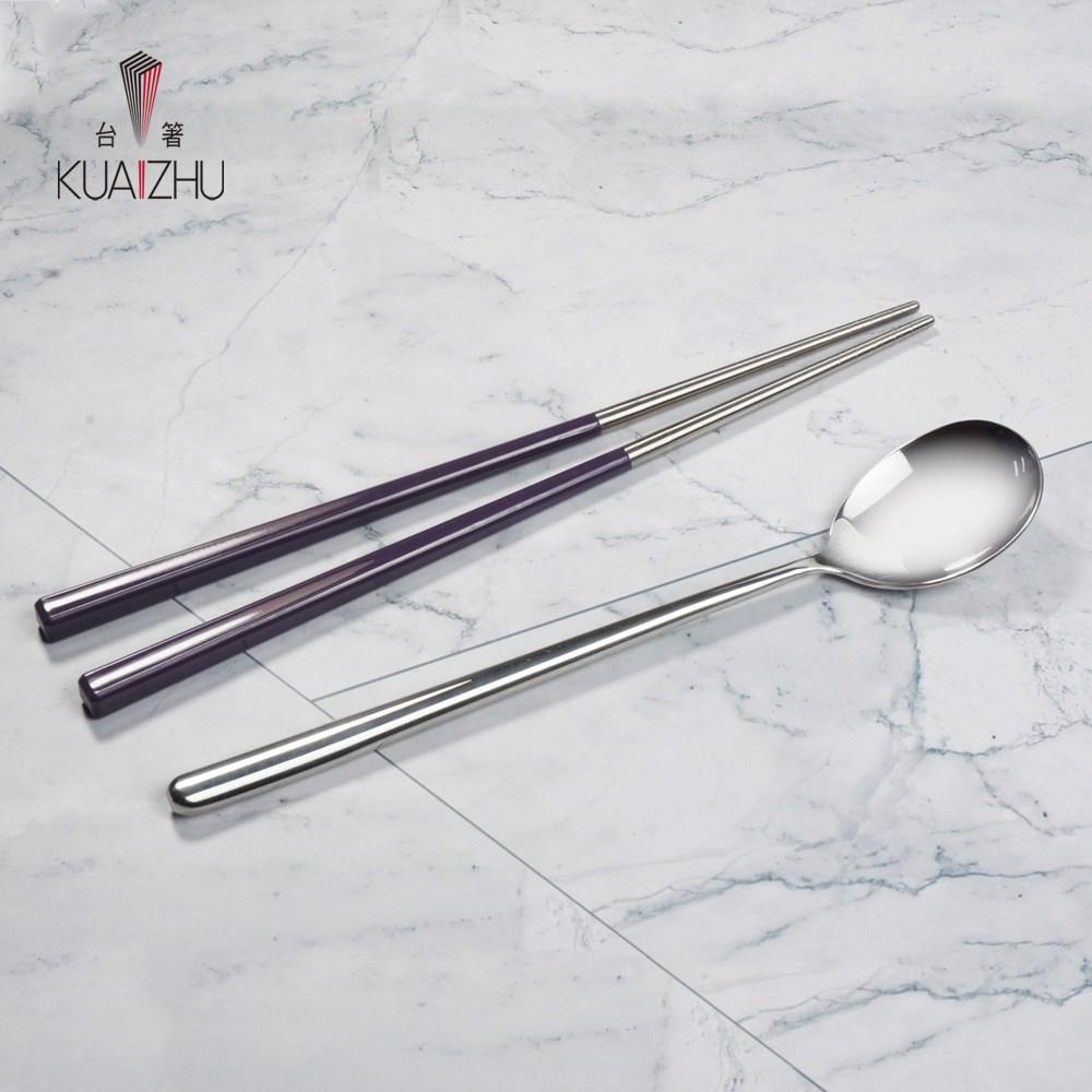 台箸【KUAI ZHU】不鏽鋼四角嵌合筷匙餐具組 優雅紫(附加餐具袋)