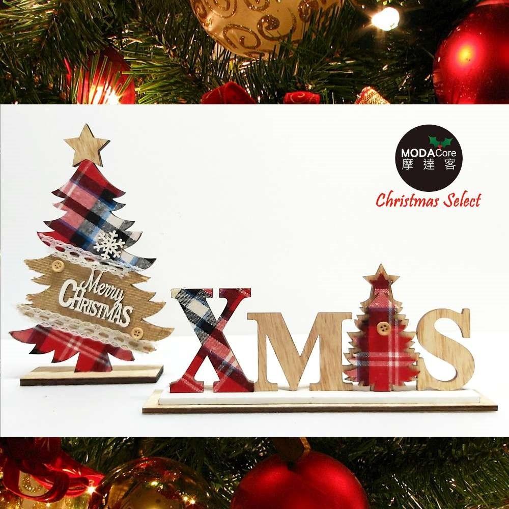 摩達客木質蘇格蘭格紋風彩繪聖誕擺飾(聖誕樹+英文字牌對組/二入組)