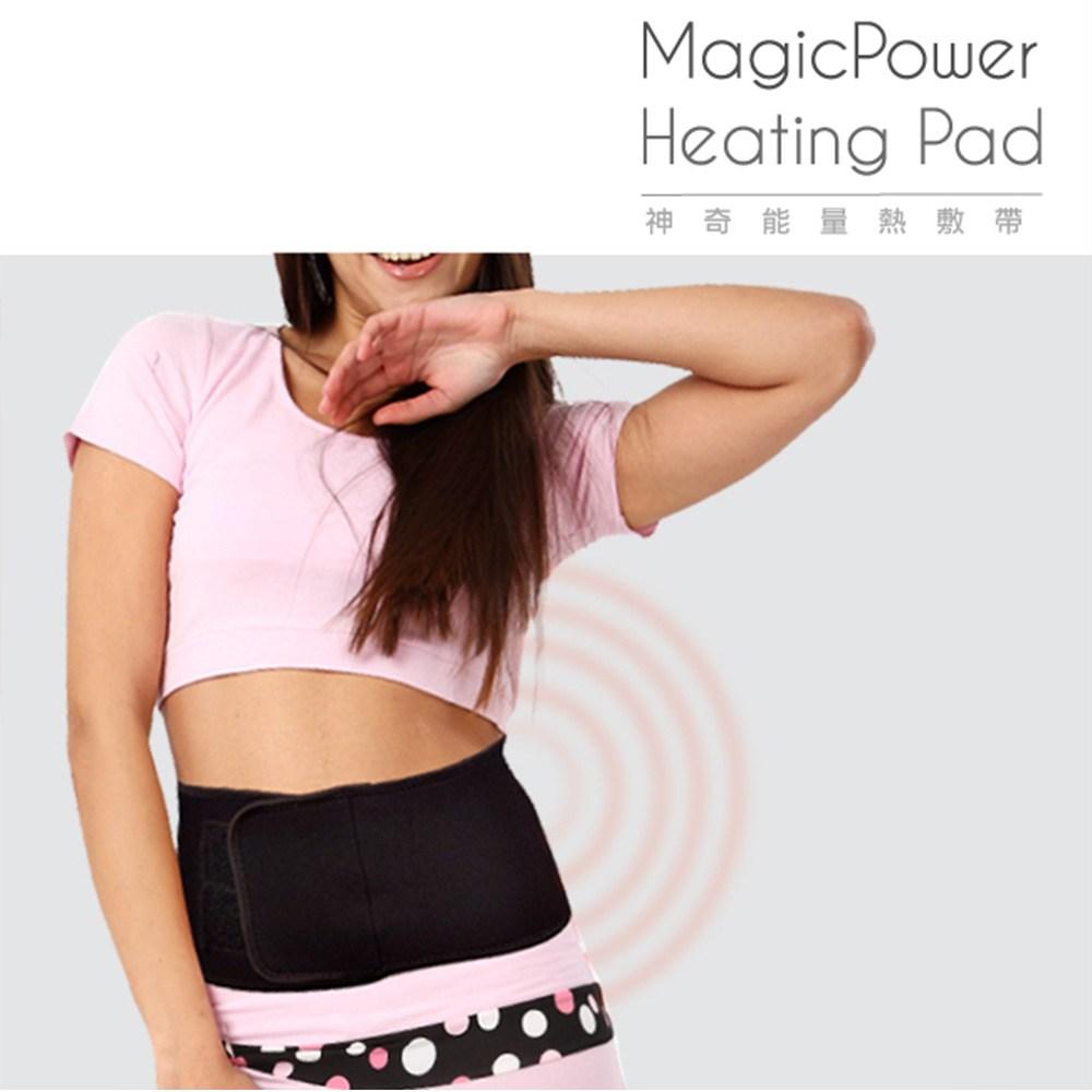 MagicPower 神奇能量熱敷帶 防護套 護腰 (腰部專用)