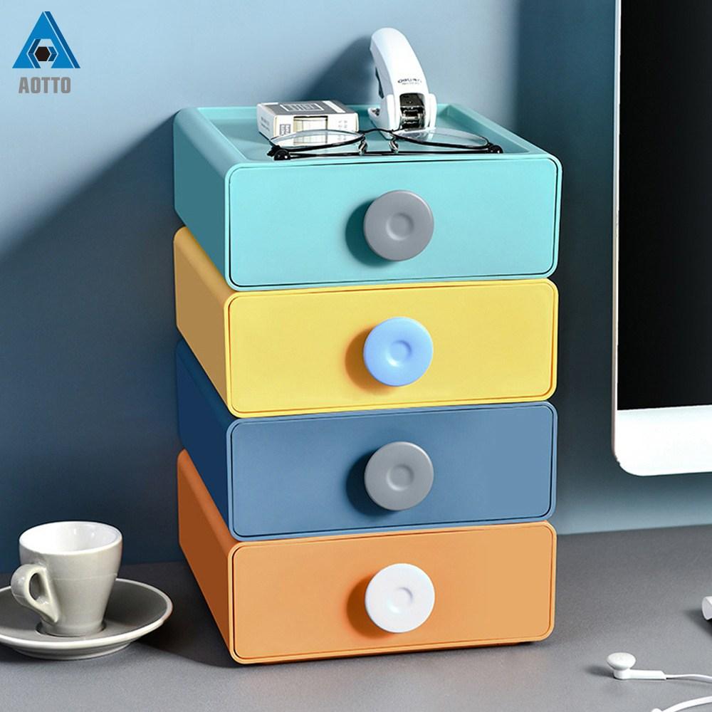 【AOTTO】撞色多功能可疊加桌上收納四層抽屜櫃(抽屜櫃 收納櫃 桌上四層抽屜櫃