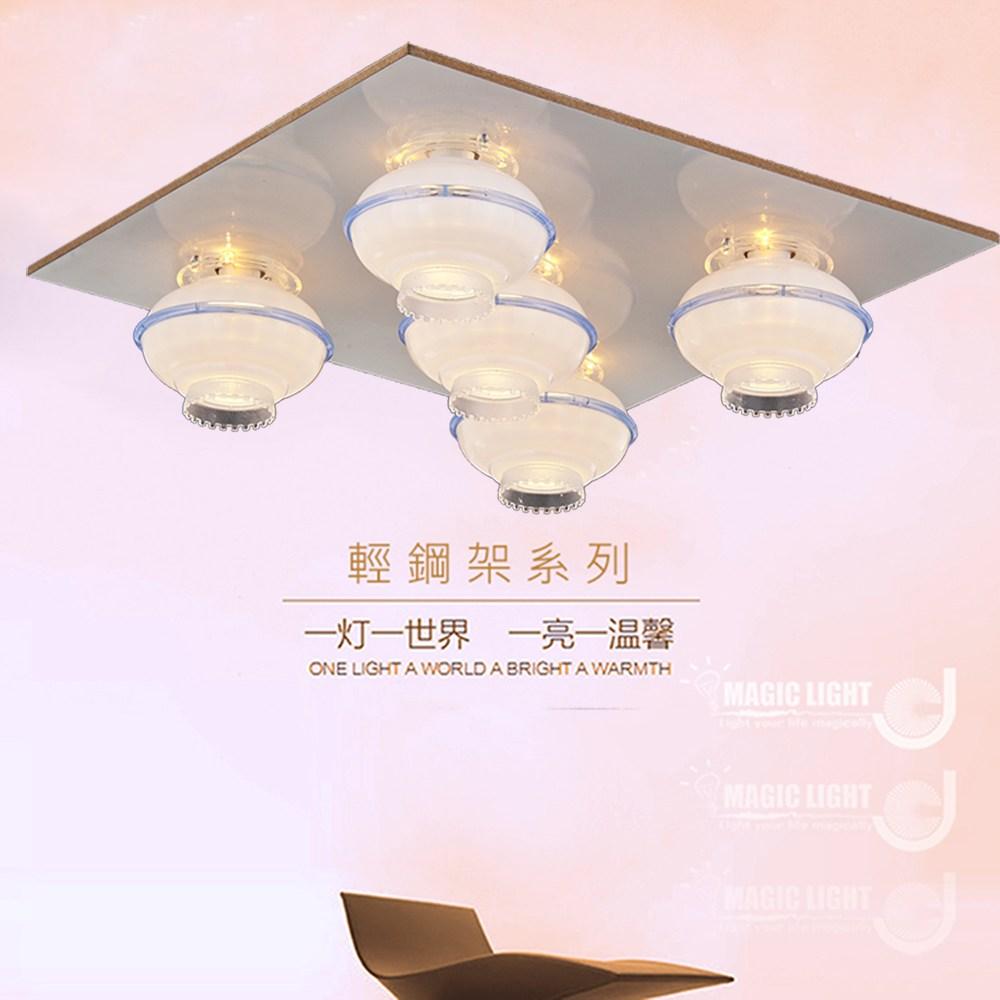 【光的魔法師 Magic Light】藍玉荷 美術型輕鋼架燈具(五燈)