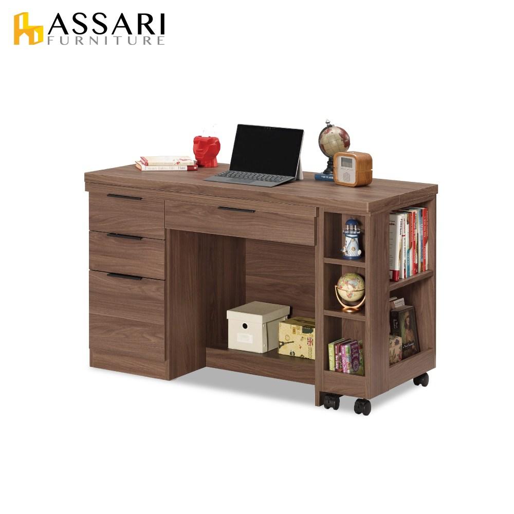 ASSARI-諾艾爾4尺多功能書桌(寬120x深60x高76cm)