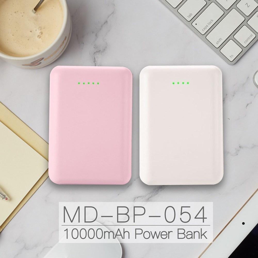 MIT D54 大容量雙USB輸出行動電源 10000mAh