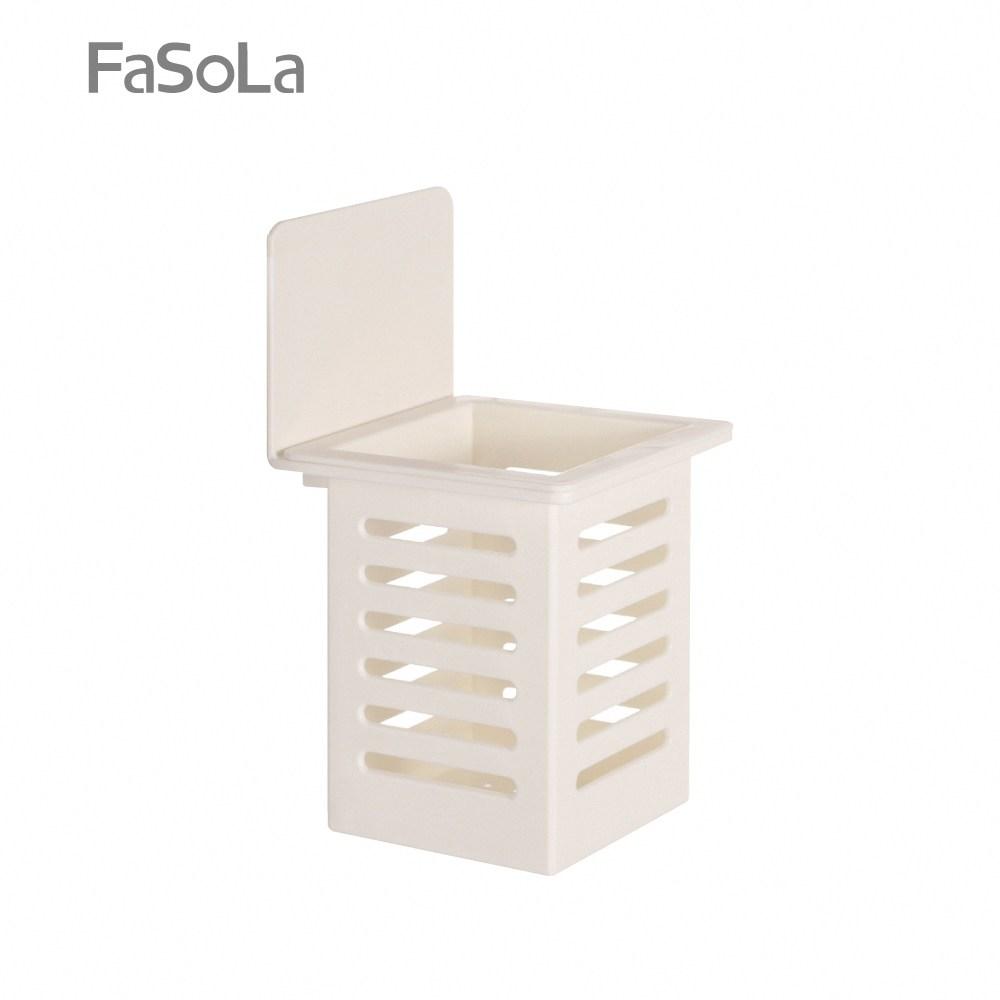 【FaSoLa】免打孔筷子/餐具置物瀝水架
