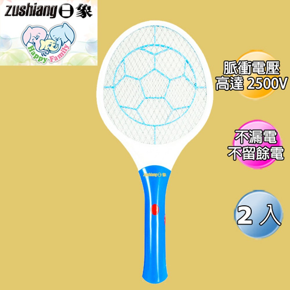 日象 ZOM-2366特級神風 特大拍電蚊拍 2入(電池式)