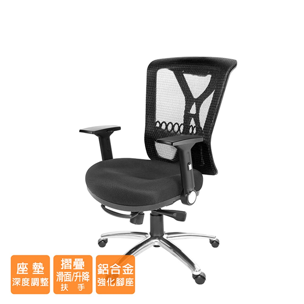 GXG 短背電腦椅 (摺疊滑面扶手) TW-100 LU3#訂購備註顏色