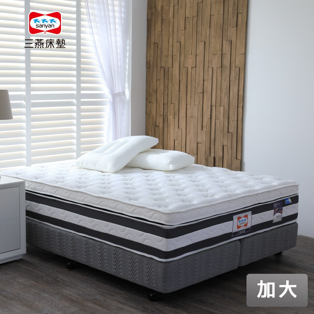 【三燕床墊】璀璨星空-記憶乳膠蜂巢式獨立筒床墊-加大