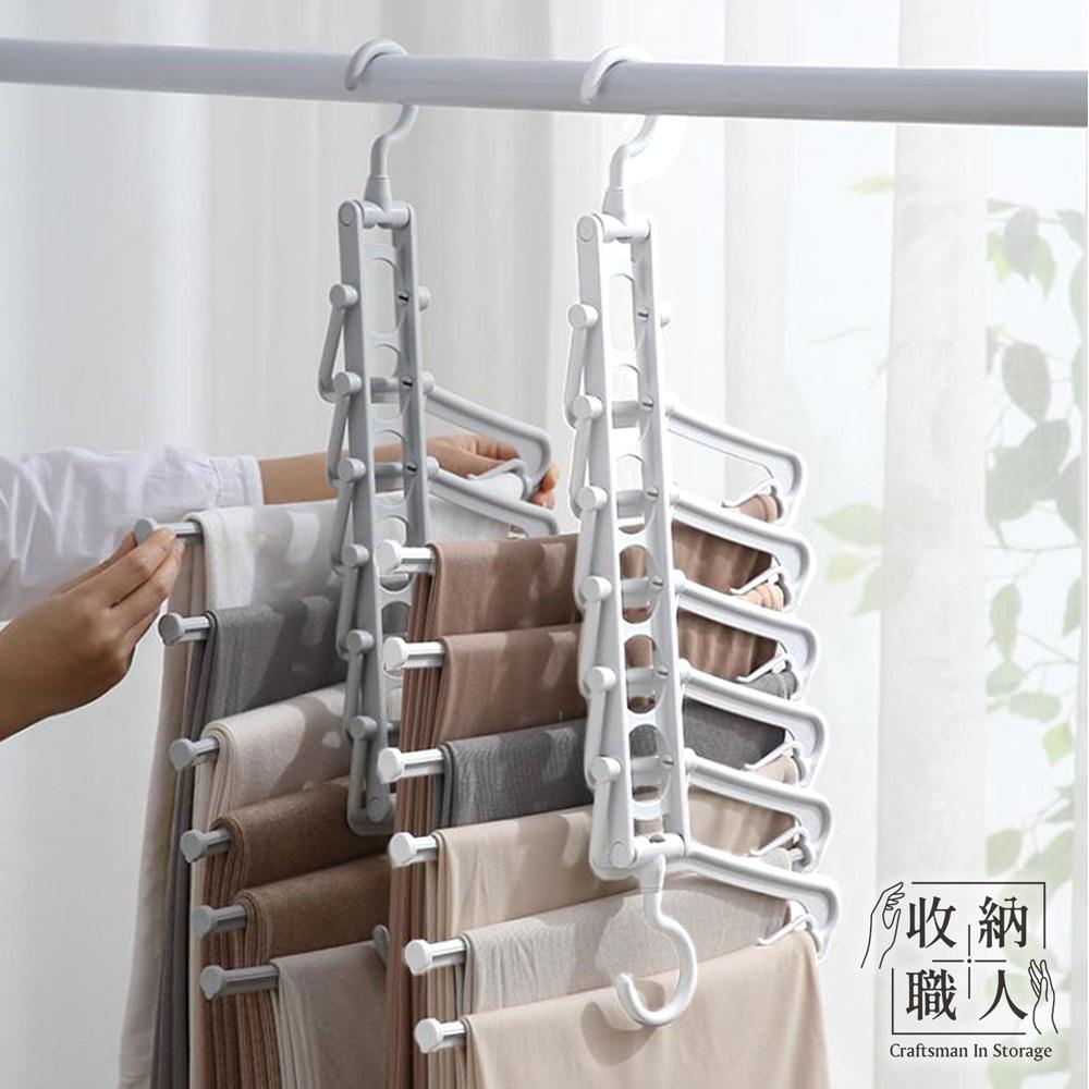 【收納職人】日式簡約多功能伸縮折疊魔術褲架/多層衣架/收納掛架(顏色隨機出貨)