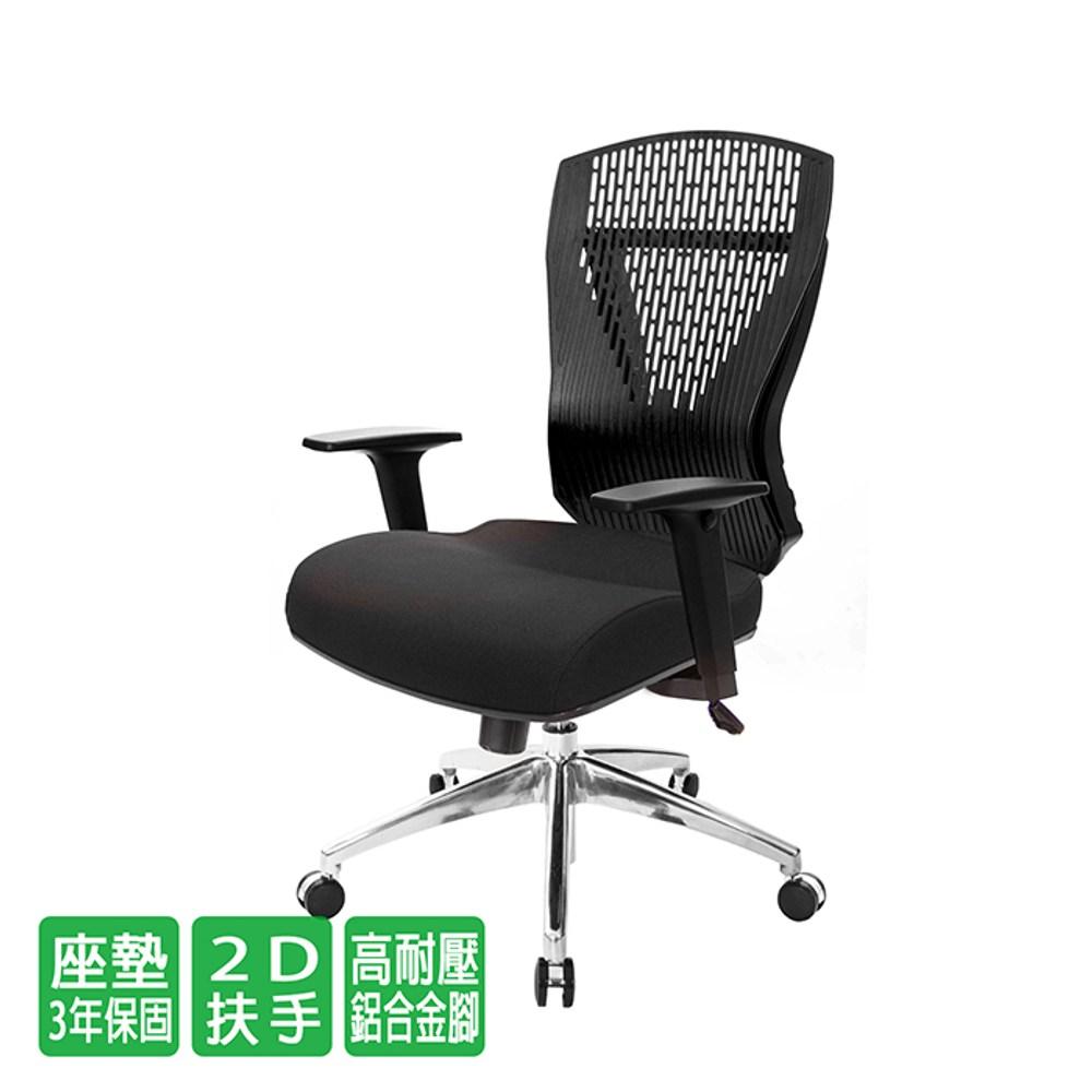 GXG 短背電腦椅 (鋁腳/2D扶手) 型號8112 LU2#訂購備註顏色