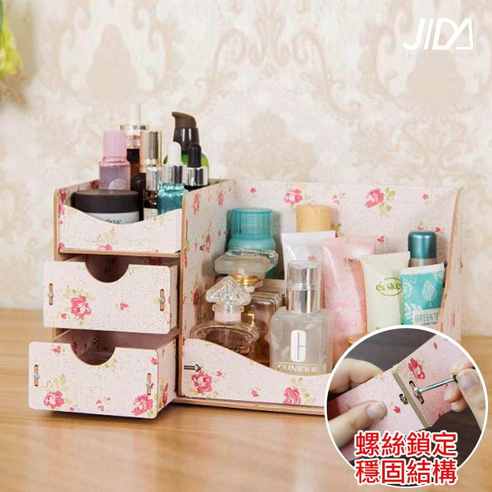 【佶之屋】木質DIY多功能抽屜式收納盒(粉花)