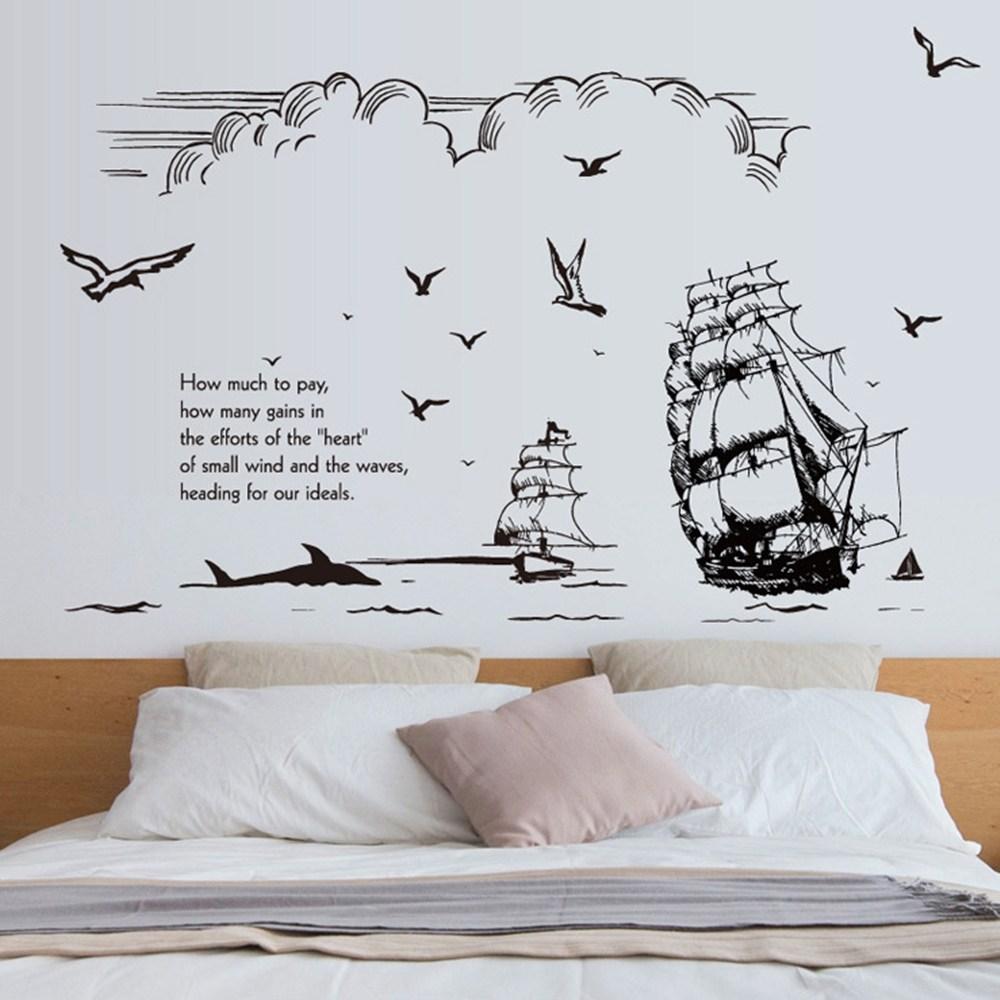【Loviisa 手繪帆船】無痕壁貼 壁紙