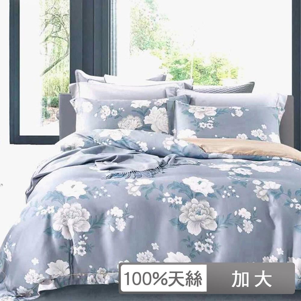 【貝兒居家寢飾生活館】裸睡系列60支天絲兩用被床包組(加大/慕戀藍)