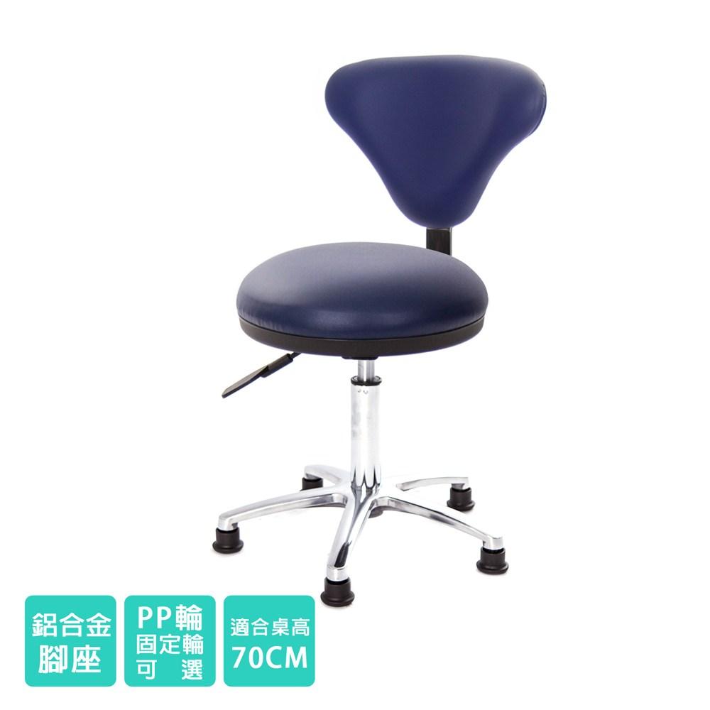 GXG 醫療級 圓凳加椅背 工作椅(鋁合金腳)TW-81T2LU