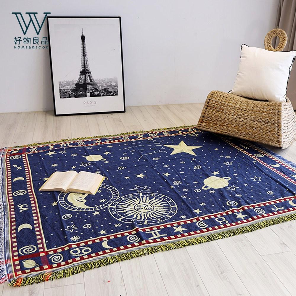 【好物良品】多功能雙面沙發毯蓋毯蓋巾-宇宙星系_130×180cm宇宙星系_130×180