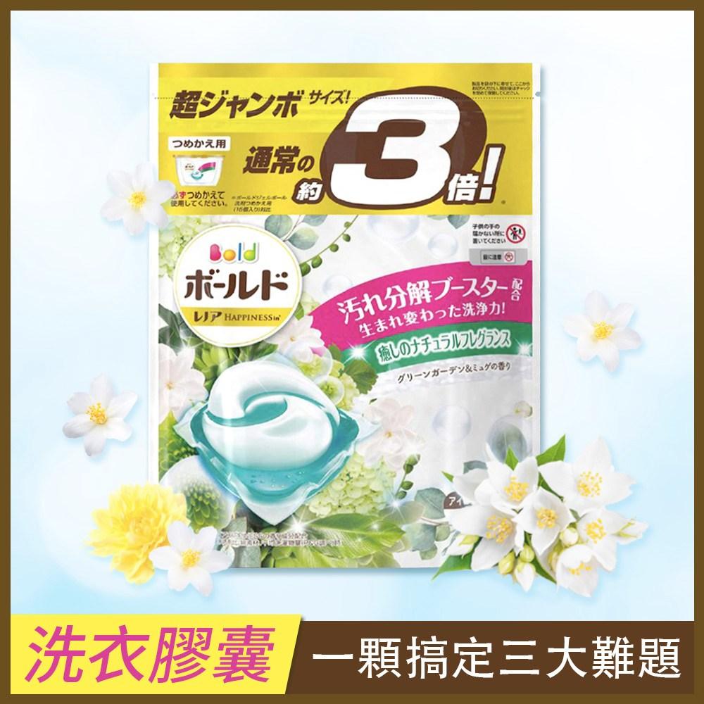 【日本P&G】Ariel/Bold 3倍濃縮 3D立體洗衣膠囊 44顆