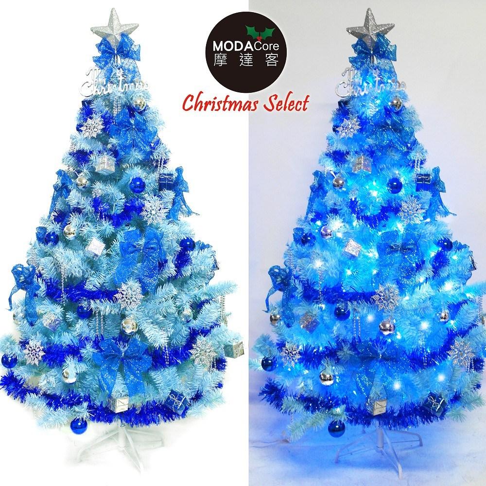 【摩達客】台灣製6尺豪華版冰藍色聖誕樹(銀藍系配件組+100LED燈藍白光2串)附控制器